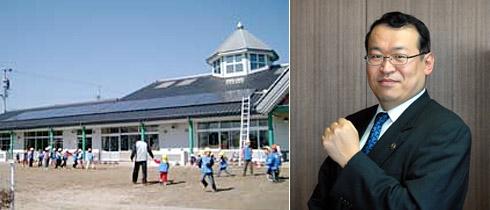 Kanae Mitsuba Elementary School